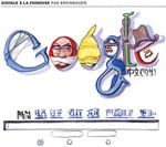 Googlelogochinois_1